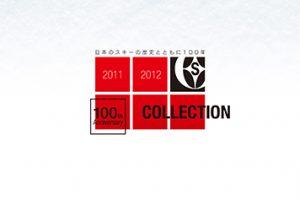 11-12_catalog